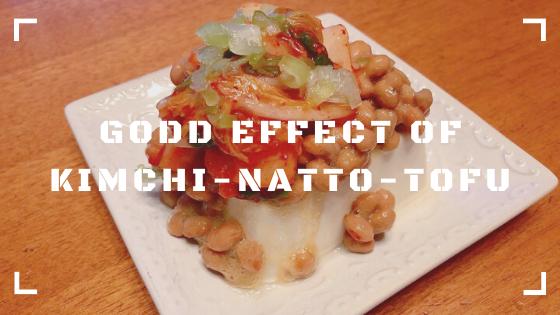 豆腐 置き換えダイエット 効果