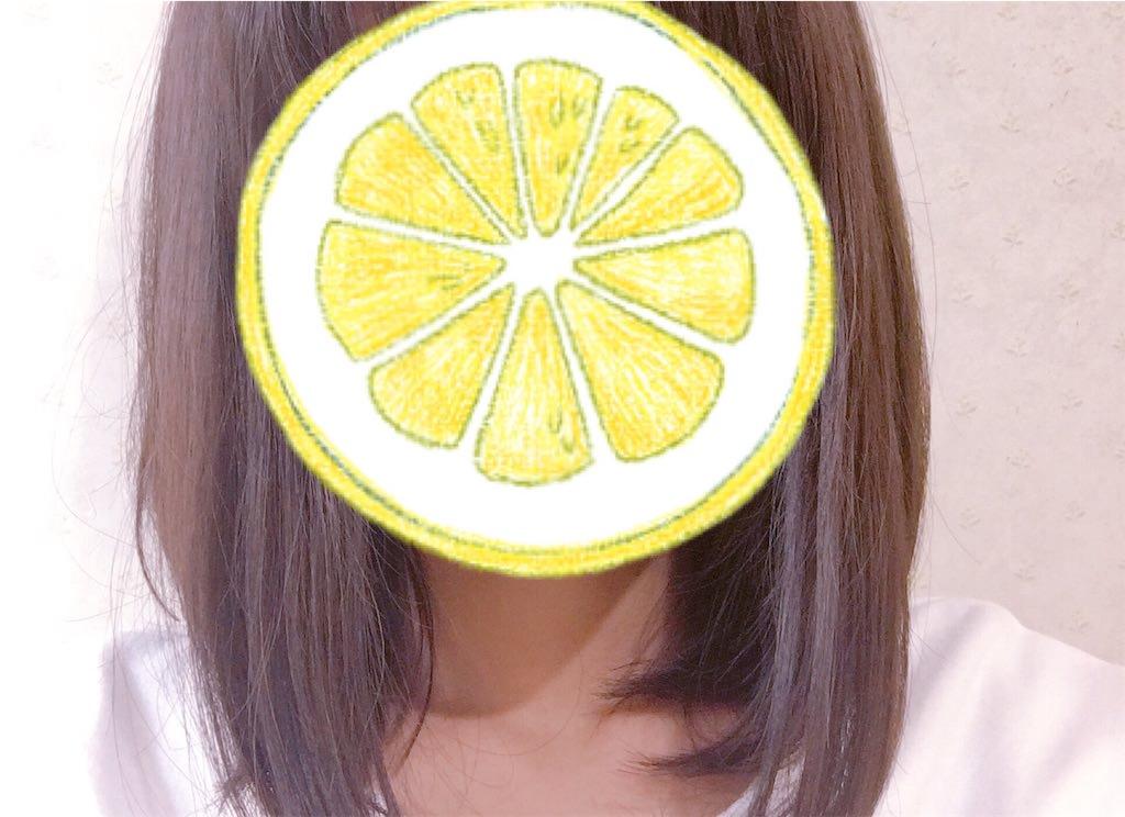 f:id:nadsukimikadsuki220:20170424211011j:image