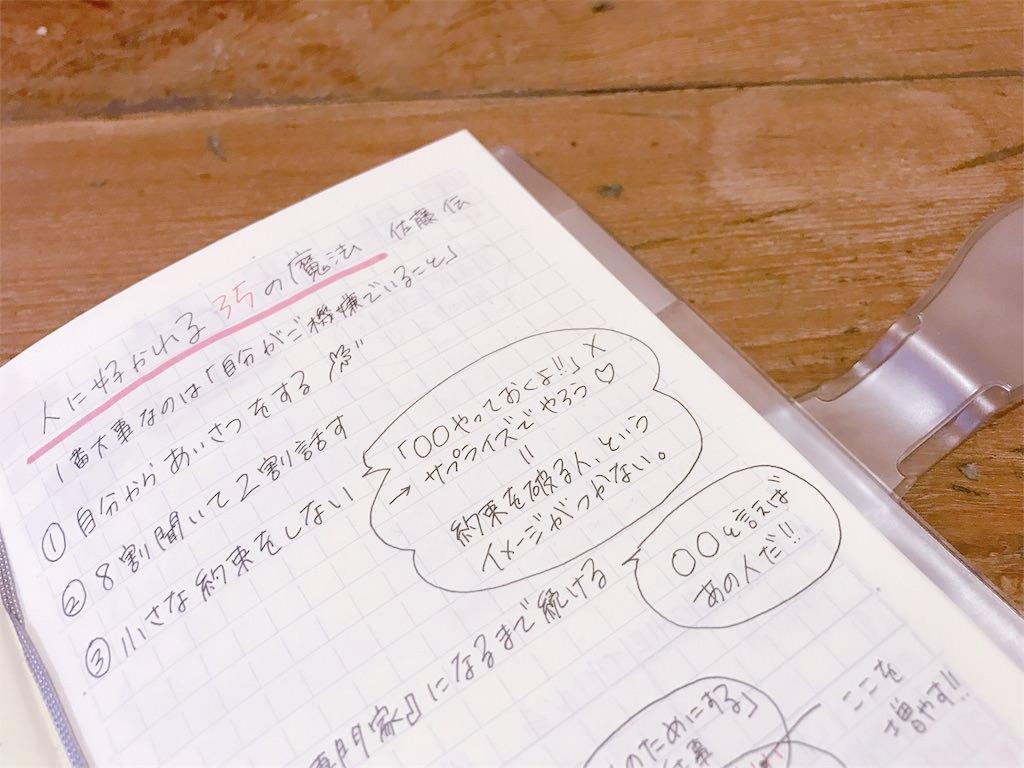 f:id:nadsukimikadsuki220:20170430222347j:image