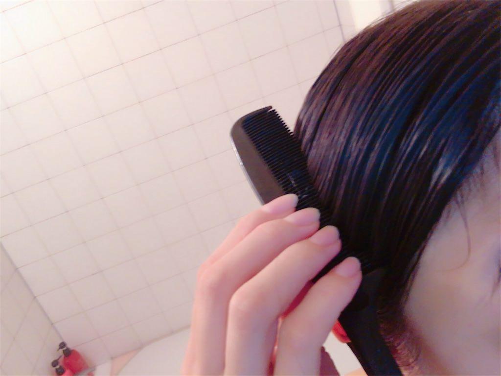 f:id:nadsukimikadsuki220:20171022191022j:image