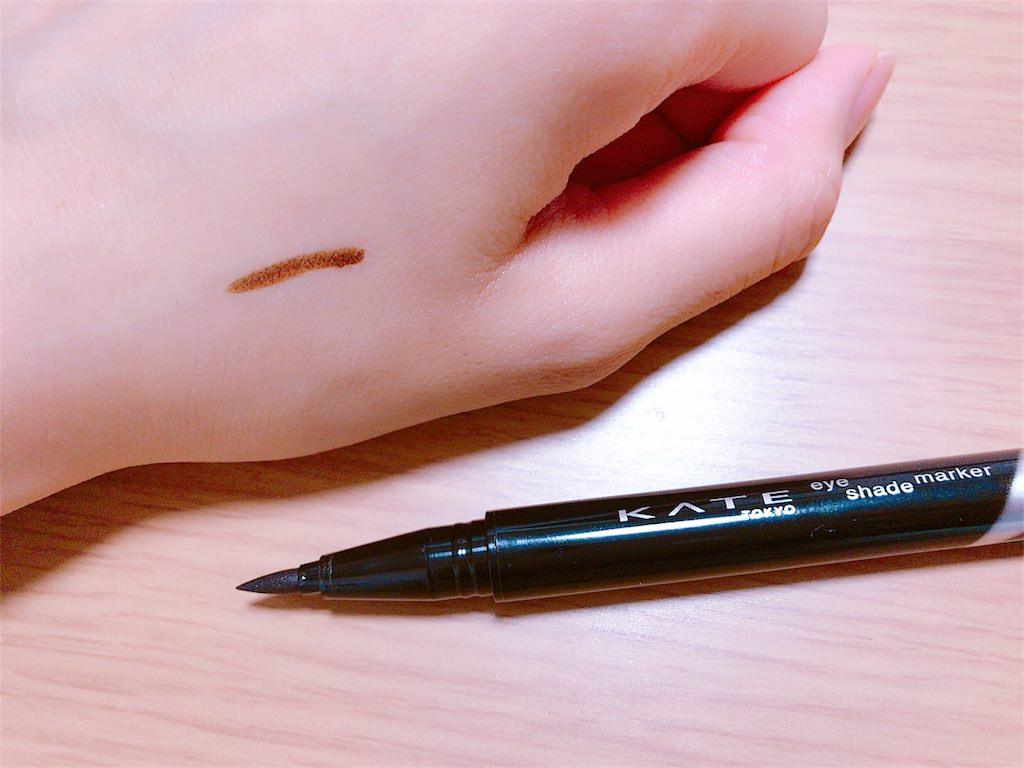 f:id:nadsukimikadsuki220:20171230004929j:image