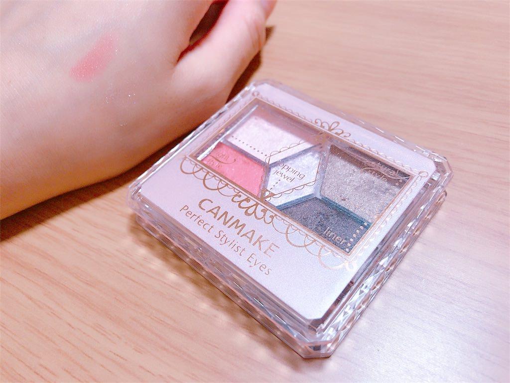 f:id:nadsukimikadsuki220:20171230005027j:image