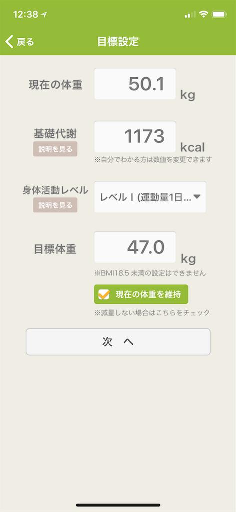 f:id:nadsukimikadsuki220:20180112120446p:image