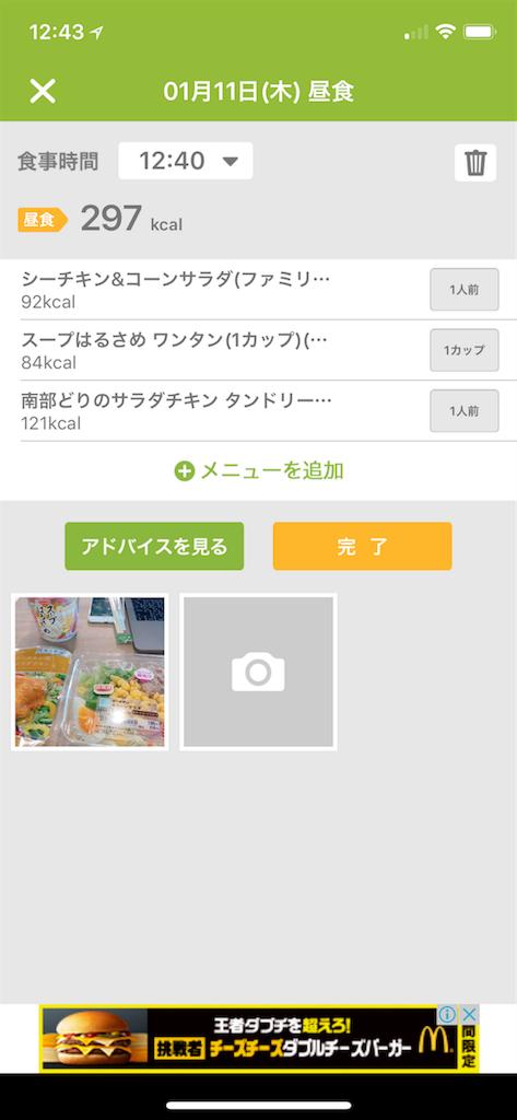 f:id:nadsukimikadsuki220:20180112120646p:image