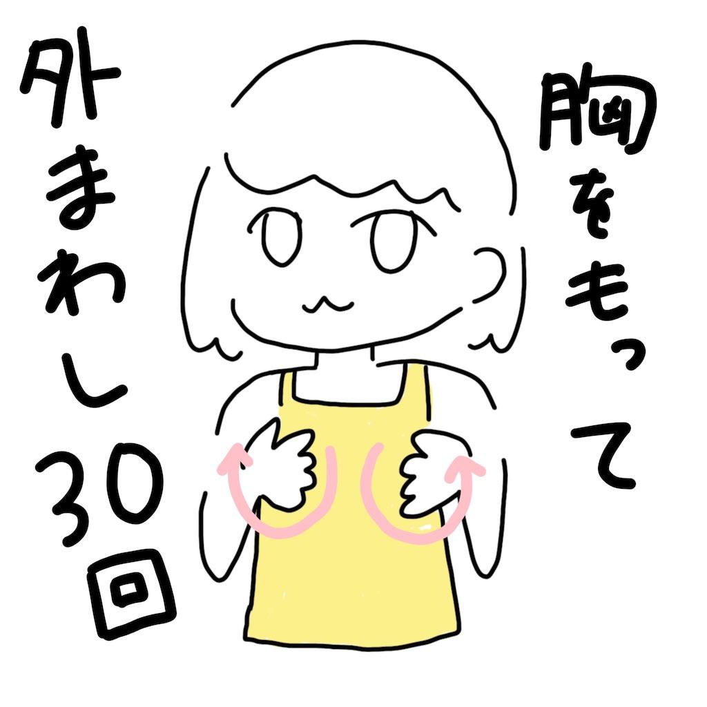 f:id:nadsukimikadsuki220:20180720200844j:image