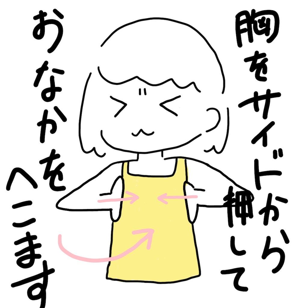 f:id:nadsukimikadsuki220:20180720201148j:image