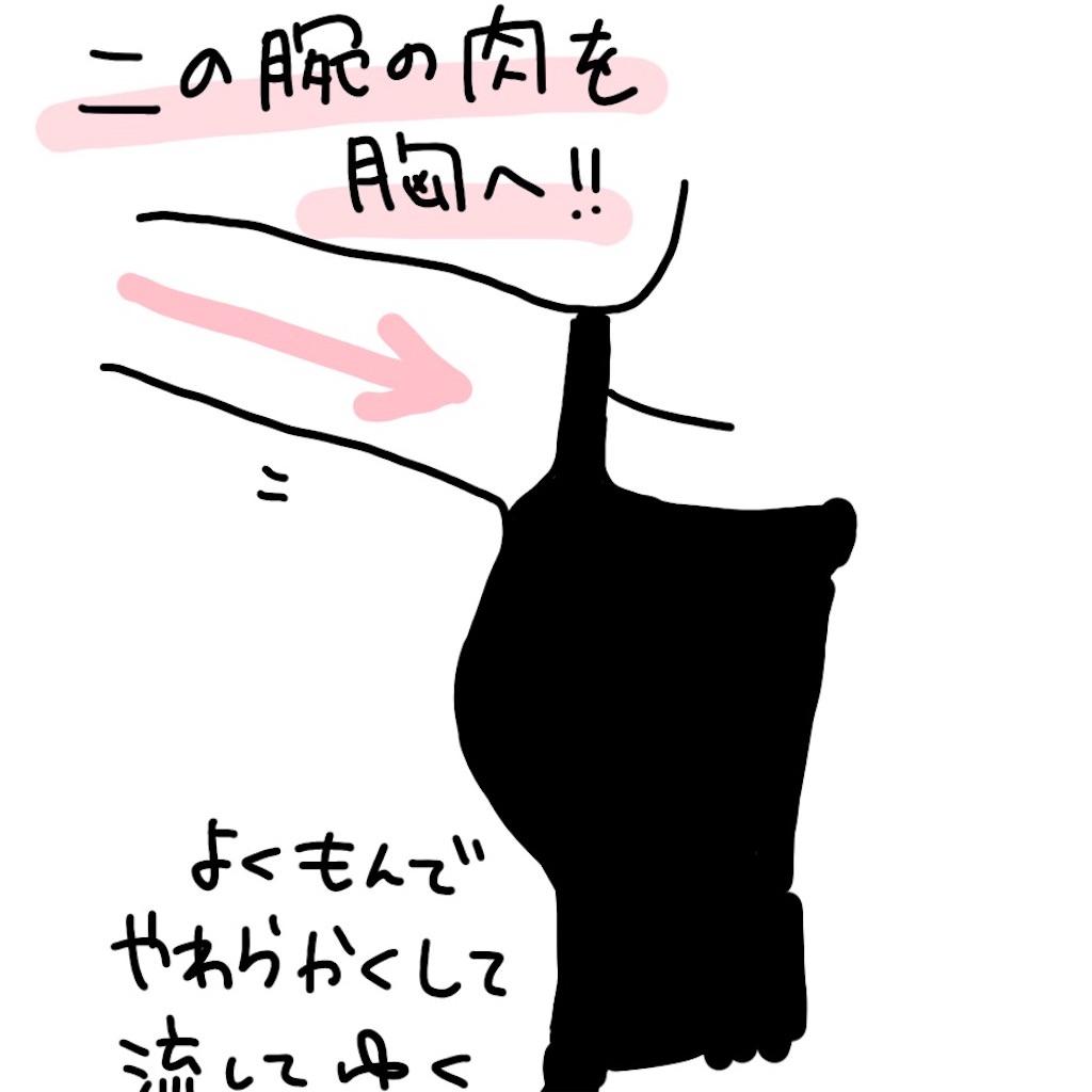 f:id:nadsukimikadsuki220:20180720211809j:image